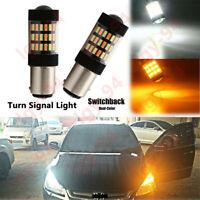 White Amber Switchback 120 SMD LED Bulb for Accord Sedan 98-15 Turn Signal Light