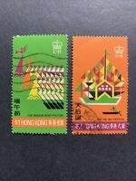 1975 HONG KONG STAMPS, SC# 307-308, FESTIVAL ISSUE USED-#2