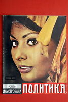 SOPHIA LOREN ON COVER 1967 RARE EXYU MAGAZINE