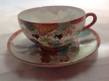 ANTIQUE CHINESE FAMILLE ROSE CUP SAUCER RED TRIM & HANDLE