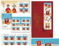 2020 Canada Year Of The Rat Special Order Lot Booklets FDC Postcards