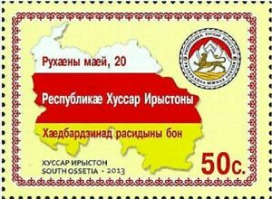 South Ossetia (Georgia) 2013, Independence with Russia, 1v