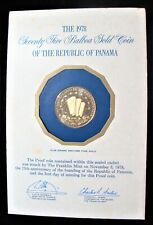 Panama: 1978 GOLD 75 Balboa Independence Anniversary Coin. Proof.