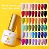 BORN PRETTY 7ML Nail Gel Polish Soak off UV LED Color Base Top Coat Varnish DIY