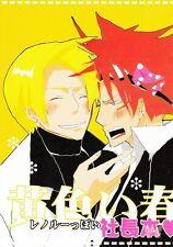 Final Fantasy 7 Vii Ff7 Ffvii Bl Doujinshi Dojinshi Comic Reno x Rufus Yellow Sp