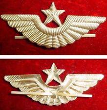 A347) Kokarde Orden Abzeichen UdSSR VDV EMBLEM Russland Badge WDW USSR СССР Pins