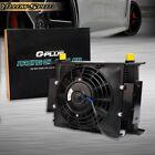 "30 Row Fit For Universal Engine Transmission Oil Cooler + 7"" Cooling Fan Kit"
