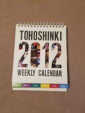 TVXQ 2012 Calendar Yunho Changmin Tohoshinki