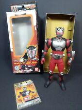 Vintage  BANDAI  Rider Hero Series 41 Kamen Rider