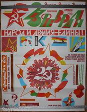 Huge Authentic Soviet Russian USSR Military Propaganda Design Poster 1990