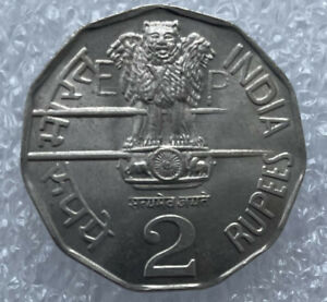 India 1993 2 Rupees Experimental Coin