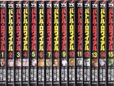 Battle Royale Manga lot set Vol.1-15 Japanese Edition Comic