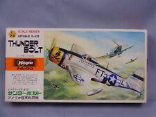 Hasegawa Thunder Bolt P47D 1/72 Scale Box Toy War Aircraft Display PM301
