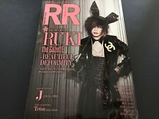 RR ROCK AND READ 049 the GazettE RUKI Japanese Music Magazine Book JAPAN