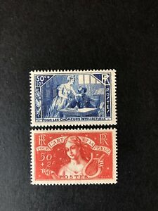 FRANCE 1935 Unemployed Itellectuals Relief Fund set VF VLH SG 532-533