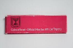 1971 Israel Mint Set of 6 Coins (otb624)