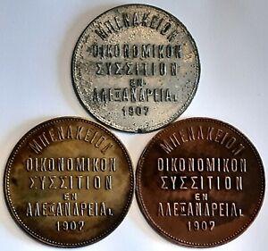 GREECE EGYPT / 1907 Alexandria Economic Common Meal,3 different Tokens !!