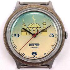 Rare Soviet VOSTOK Islam Mosque WindUp Watch USSR 1970s, 2409a *US SELLER* #950
