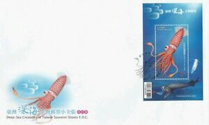 Deep-Sea Creatures In Taiwan 2012 Fish Squid Octopus Ocean (miniature FDC B)