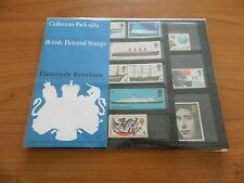 1969 COLLECTORS PACK BRITISH PICTORIAL STAMPS IN MINT CONDITION