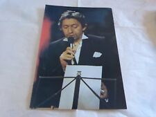 SERGE GAINSBOURG - Mini poster couleurs 9 !!! VINTAGE 70'S !!!