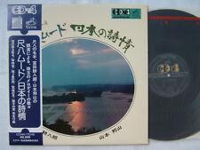 QUAD CD 4 CHANNEL / HOZAN YAMAMOTO SHAKUHACHI MOOD / WITH OBI