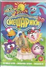 DVD(PAL)-Novye priklyucheniya SMESHARIKI-143 episodes-double sides DVD -new