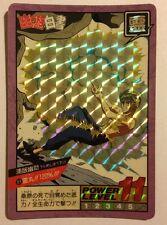 Yu Yu Hakusho Super battle Power Level Prism 89