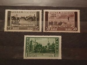 Romania 1939 Anniv.King Carol Set MH V421