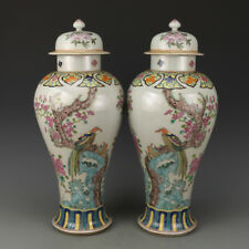 CHINESE OLD PAIR MARKED WUCAI COLORED FLOWER BIRD PATTERN PORCELAIN TEMPLE JARS