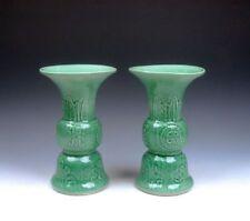 Pair Monochrome Green Glazed Porcelain Flowers & Various Patterns Engraved Vases