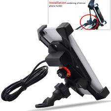 5V 2A USB Motorcycle MTB ATV Universal Handlebar Mount Holder For Cell Phone GPS