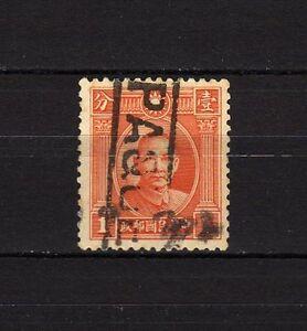 #750 - Cina - Annullo Paquebot su francobollo ordinario, 1931