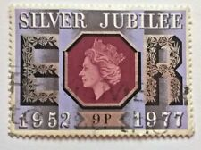 Great Britain stamps - Silver Jubilee 1952-1977 9d 1977 FREE P & P