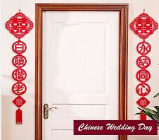 Chinese Wedding Couplet Decoration Double Happiness