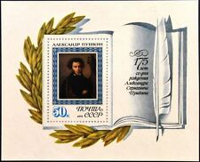RUSSIA SOWJETUNION 1974 Block 96 S/S 4202 175 Geb. A. Pushkin Dichter Poet MNH