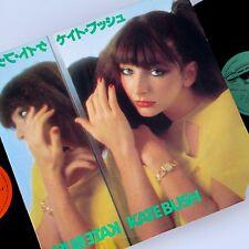 BEAUTIFUL KATE BUSH MANCHESTER LP ORIGINAL VINYL PRESSING N.MINT