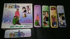 TAIWANESE DRAMA SERIES MOVIES - MAGICAL LOVE VCD BOX SET