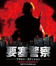 ASSAULT ON PRECINCT 13 HD New Master Edition- Japanese original Blu-ray