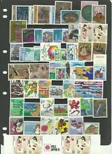 Japan Stamps:1989 Commemoratives Year Set  Mint Non Hinged