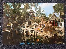 China Postcard