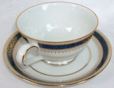 """Noritake Lamarre Pattern # 6859 Footed Cup & Saucer Set 2 1/4"""" Mint"""