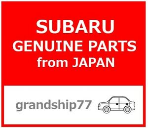 SUBARU OEM GENUINE 82161AG012 BOLT 82161AG012