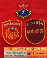 Zen-Yu Security Guard Patch & 3 Others Maybe Police Or Sec.? Can't Read  #3T