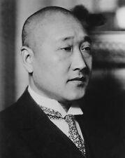 China warlord HSU SHU-CHENG or Xu Shuzheng Glossy 8x10 Photo Poster Print