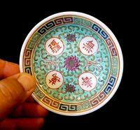 Beautiful Vintage Chinese Mun Shou Teal Famille Rose Porcelain Lg Soy Sauce Bowl