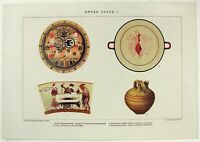 Greek Vases 1: Original 1902 Dated Stone Chromo-Lithograph by Julius Bien