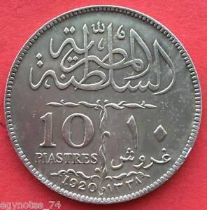 EGYPT , SILVER 10 PIASTRES SULTAN FUAD 1920 H  ( CZ.1 ) , RARE