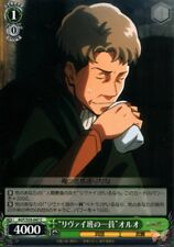 Attack on Titan Shingeki no Kyojin Trading Card Oluo CH AOT/S35-047 C Special Op