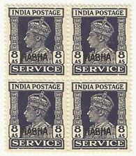India nabha state mnh kgvi king george vi service stamp overprint nabha 8 anna